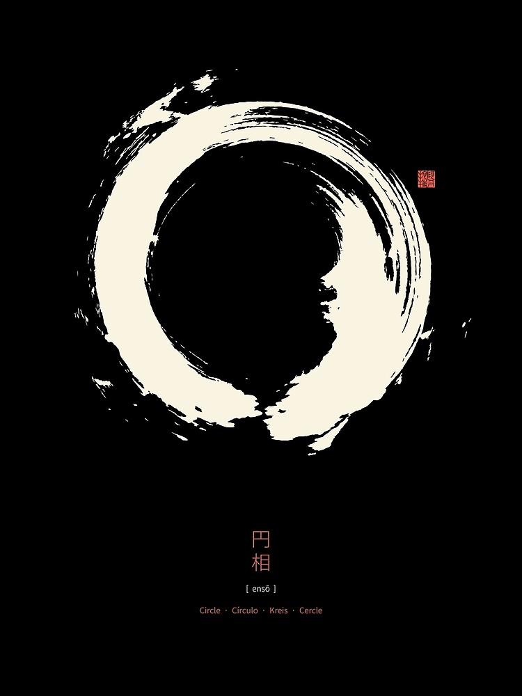 Black Ensō / Japanese Zen Circle by Thoth-Adan
