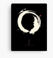 Black Ensō / Japanese Zen Circle Canvas Print