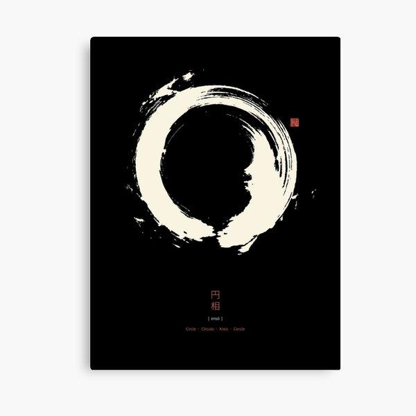 Black Ensō / Japanese Zen Circle Canvas Print