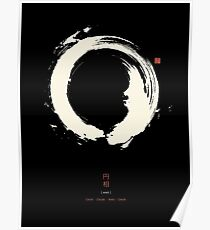 Black Ensō / Japanese Zen Circle Poster