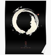Black Ensō / Japanese Zen Circle Poster