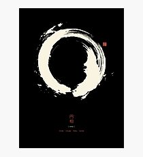 Black Ensō / Japanese Zen Circle Photographic Print