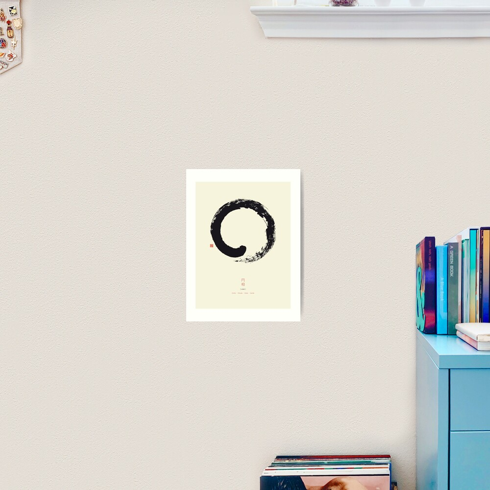 Ensō / Japanese Zen Circle Art Print