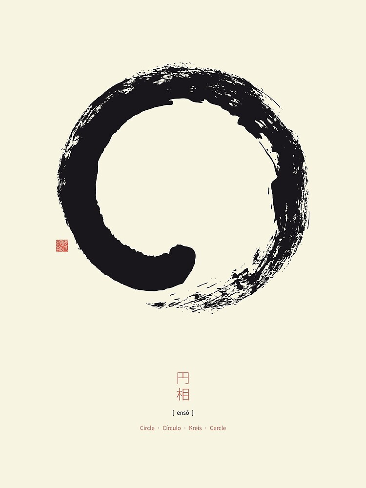 Ensō / Japanese Zen Circle by Thoth-Adan