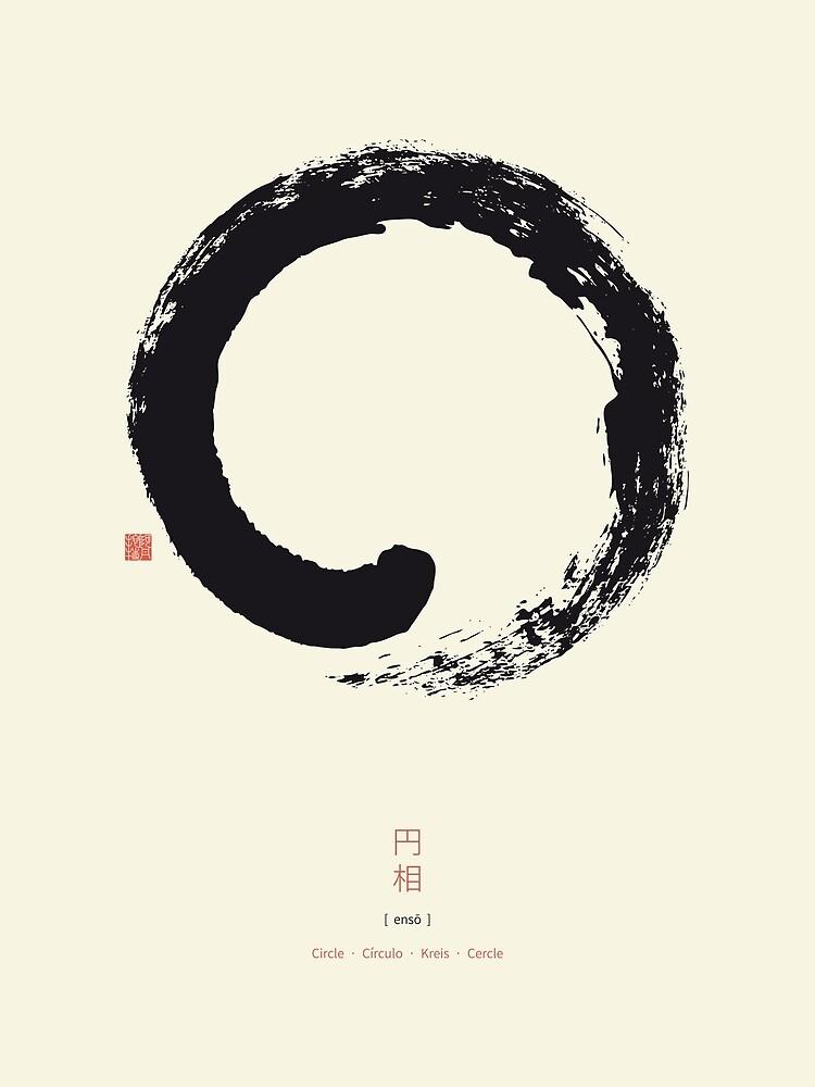Ensō / Japanese Zen Circle by Thoth-Adan