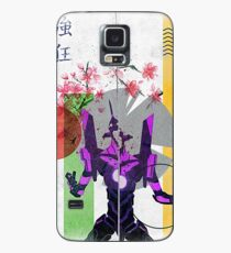 Evangelion Print Case/Skin for Samsung Galaxy