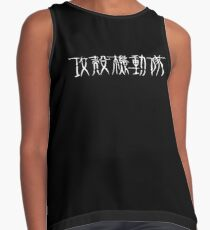 Ghost In The Shell Contrast Tank