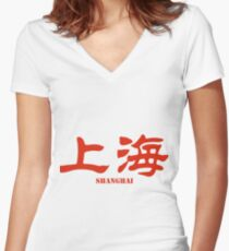 Chinese characters of Shanghai Women's Fitted V-Neck T-Shirt