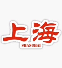 Chinese characters of Shanghai Sticker