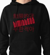 NCT Limitless Pullover Hoodie
