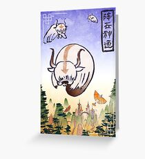 Appa- the last airbender Greeting Card