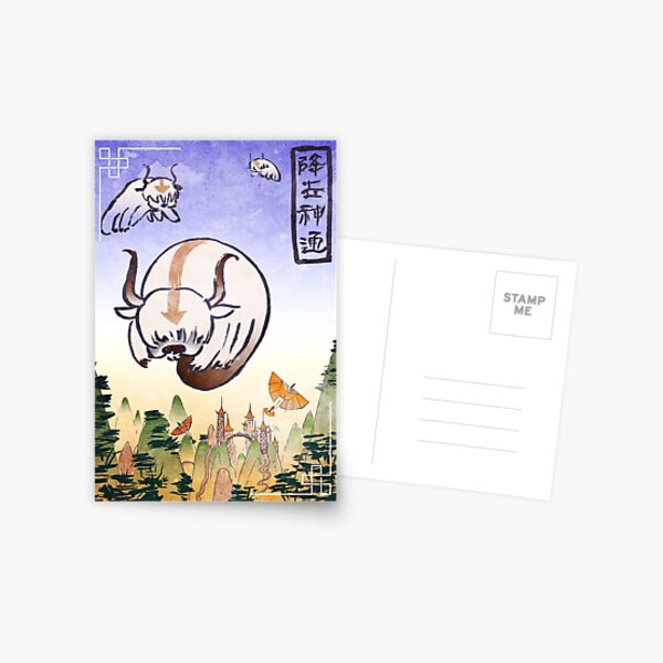 Appa- the last airbender Postcard