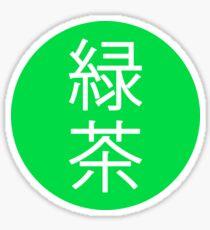 """Green Tea"" - Kanji Sticker"
