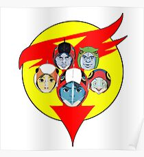 Battle of the Planets aka Gatchaman Team Poster