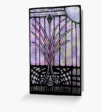 Large - The song of the reed is the voice of the wind. Greeting Card
