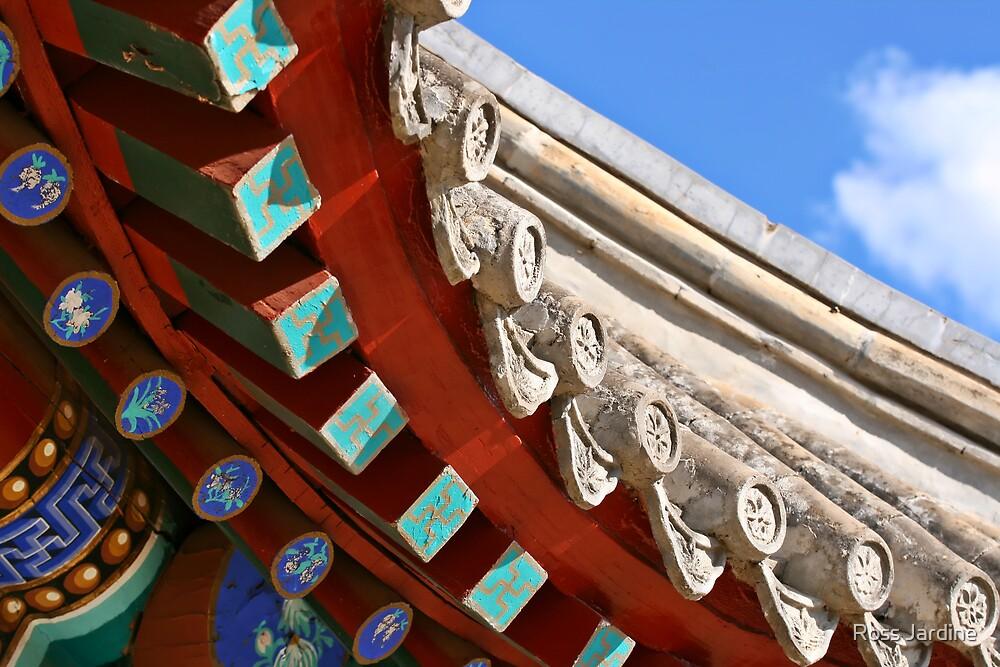 Chinese Pergoda by Ross Jardine