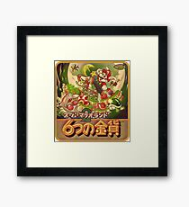Super Mario Land 2 - Gameboy Japan Framed Print