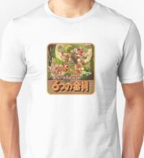 Super Mario Land 2 - Gameboy Japan Unisex T-Shirt