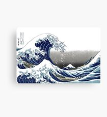 Great Wave, Hokusai 葛飾北斎の神奈川沖浪 Canvas Print