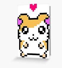 Hamster Love Greeting Card