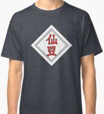 Senzu Beans Classic T-Shirt