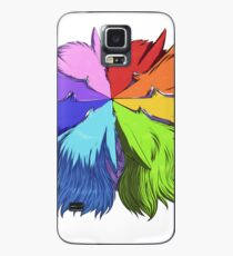 Rainbow Cheese Cake Case/Skin for Samsung Galaxy