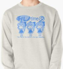 Touhou - Chill Cirno Time Pullover