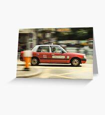 Hong Kong Taxi Greeting Card