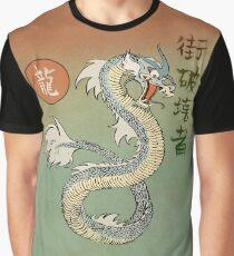 Ancient Gyarados Graphic T-Shirt