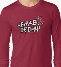 """Guardians of the Galaxy Vol. 2 """"Gears Shift"""" (Accurate Design) T-Shirt"""