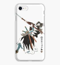 R-012 Isoai Jiroemon iPhone Case/Skin