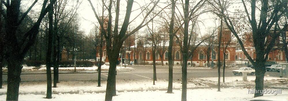 Yuri Gregarin's College by hilarydougill