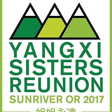 Yangxi Reunion 2017 by JRsTees