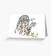 Our Brains Are Sick Greeting Card