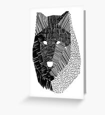 Wolf Mask Greeting Card