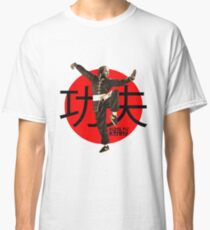 Kung Fu Kenny (Kendrick Lamar) Classic T-Shirt