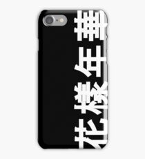 BTS HYYH case  iPhone Case/Skin