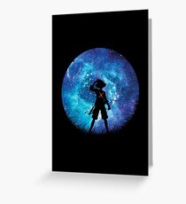Pirate Silhouette King Greeting Card