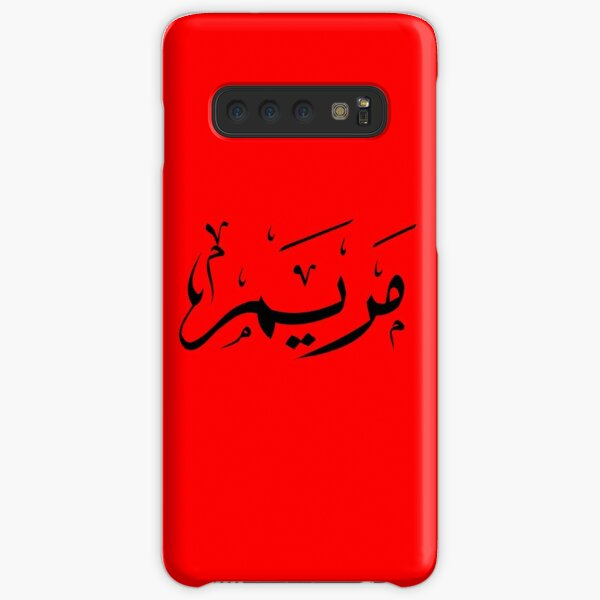 Maryam (Arabic for Mary/Miriam/Maria) Samsung Galaxy Snap Case