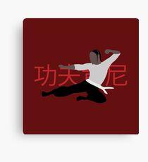 Kendrick Lamar - Kung Fu Kenny Canvas Print