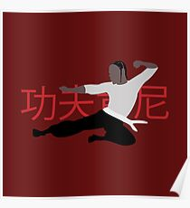 Kendrick Lamar - Kung Fu Kenny Poster