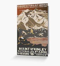Tarjeta de felicitación Parques nacionales 2050: Denali