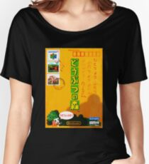Animal Crossing: Doubutsu No Mori Women's Relaxed Fit T-Shirt