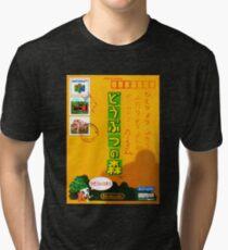 Animal Crossing: Doubutsu No Mori Tri-blend T-Shirt