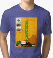 Animal Crossing: Doubutsu No Mori Tri-blend T-Shirt
