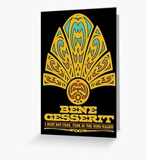Dune BENE GESSERIT Greeting Card