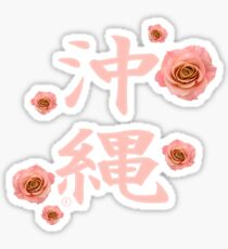 Okinawa, Japan - Pink Sticker