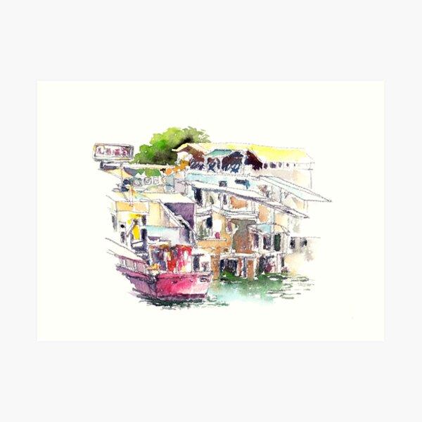 Lee Yu Mun Fishing Village  Art Print
