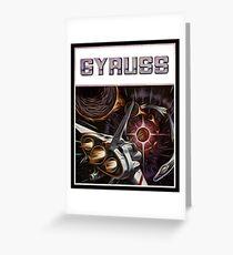 Gyruss - Atari 2600 / Nintendo Greeting Card