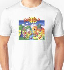 Doki Doki Panic (Super Mario Bros. 2) Unisex T-Shirt